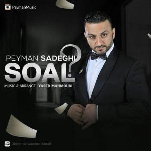 Peyman Sadeghi – Soal