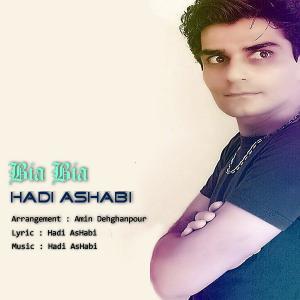 Hadi AsHabi – Bia Bia