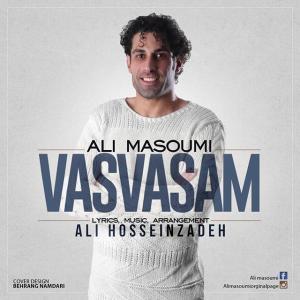 Ali Masoumi – Vasvasam