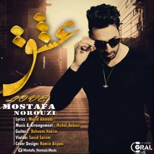 Mostafa Norouzi – Eshgh