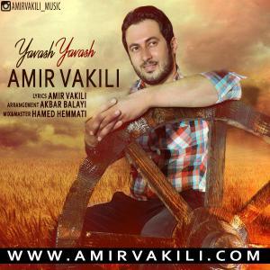 Amir Vakili – Yavash Yavash