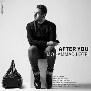 Mohammad Lotfi – Bad Az To
