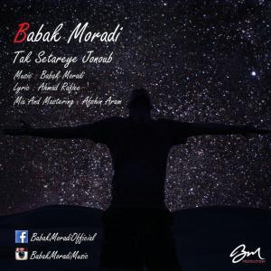 Babak Moradi – Tak Setareye Jonub