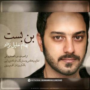 Behnam Khalilnezhad – Bonbast