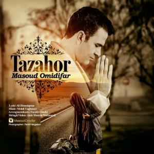 Masoud Omidifar – Tazahor