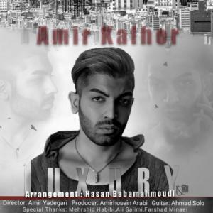 Amir Kalhor – Luxury