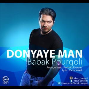 Babak Pourgoli – Donyaye Man
