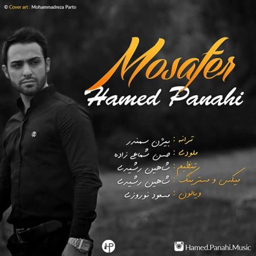 Hamed Panahi – Mosafer