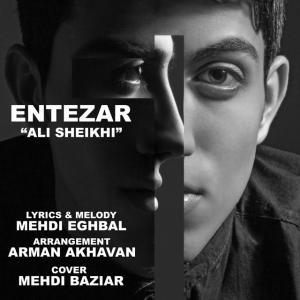 Ali Sheikhi – Entezar