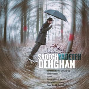 Sadegh Dehghan – Yadeteh