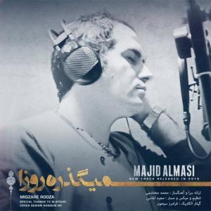 Majid Almasi – Migzare Rooza