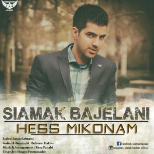 Siamak Bajelani – Hes Mikonm