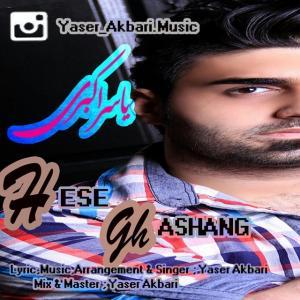 Yaser Akbari – Hesse Ghashang