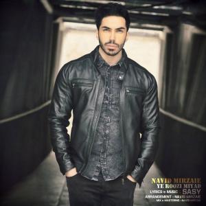 Navid Mirzaie – Ye Roozi Miyad