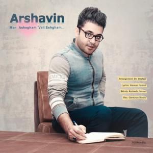 Arshavin – Man Ashegham Vali Eshgham