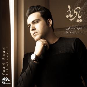 Ali Etemadi – Yaad Baad