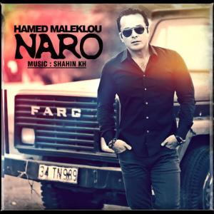 Hamed Maleklou – Naro
