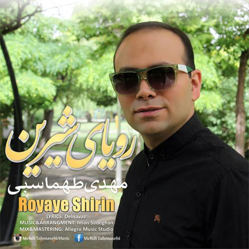 Mehdi Tahmasebi – Royaye Shirin