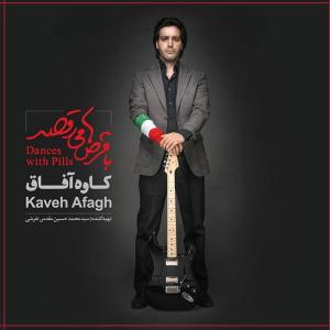 Kaveh Afagh – Hamhameh