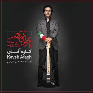 Kaveh Afagh – Mask
