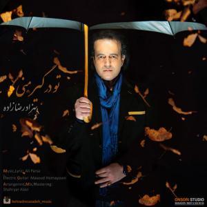 Behzad Rezazadeh – To Dargire Mani