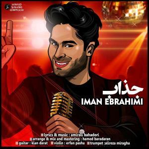 Iman Ebrahimi – Jazzab