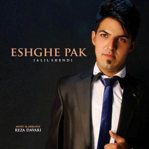 Jalil Shendi – Eshghe Pak
