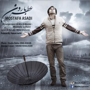 Mostafa Asadi – Atre Baroon