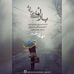 Mehdi Ranjbar – Baran Ke Mibarad
