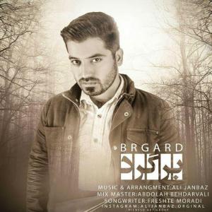 Ali Janbaz – Bargard