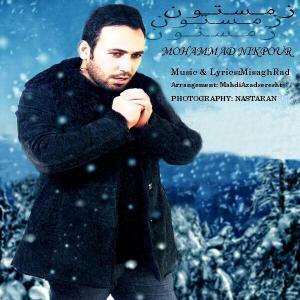 Mohammad Nikpour – Zemestoon