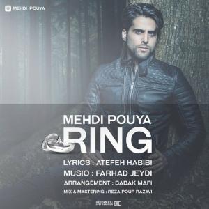 Mehdi Pouya – Ring
