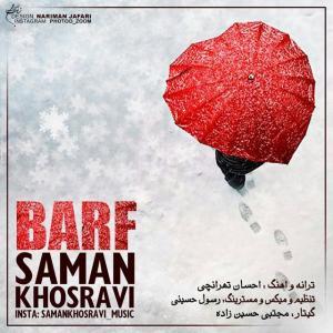 Saman Khosravi – Barf