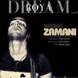 Bahram Zamani – Roya
