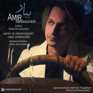 Amir Mirbagher – Bebar