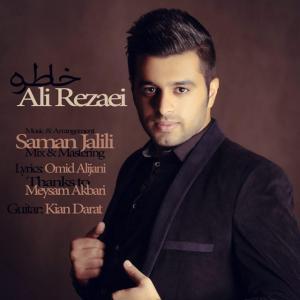 Ali Rezaei – Khatereh