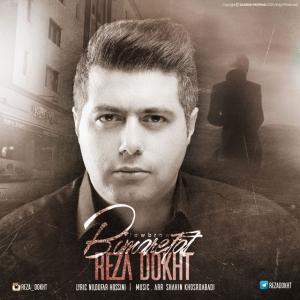 Reza Dokht – Bi Marefat