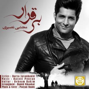 Mojtaba Nasiri – Bigharar