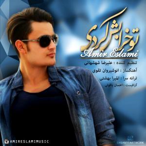Amir Eslami – To Kharabesh Kardi