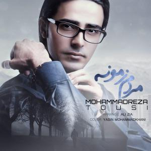 Mohammadreza Tousi – Mardome Zamouneh