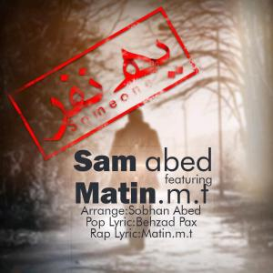 Same Abed – Ye Nafar (Ft Matin M.t)
