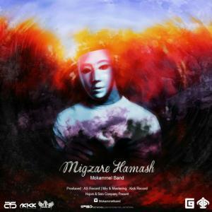 Mokammel Band – Migzare Hamash