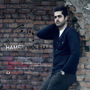 Hamed Goleij – Bavaram Kon