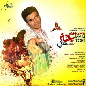 Bahman Sattari – Eshghe Man Toei