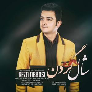 Reza Abbasi – Shal Gardan