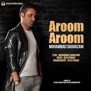 Mohammad Dabarzani – Aroom Aroom