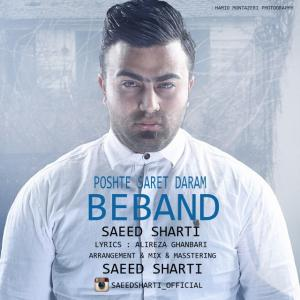 Saeed Sharti – Poshte Saret Daram Beband