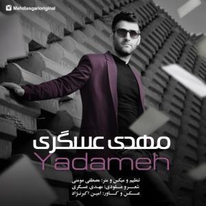 Mehdi Asgari – Yadameh