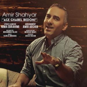 Amir Shahyar – Age Ghabel Bedoni