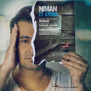 Niman – Ey Kaash